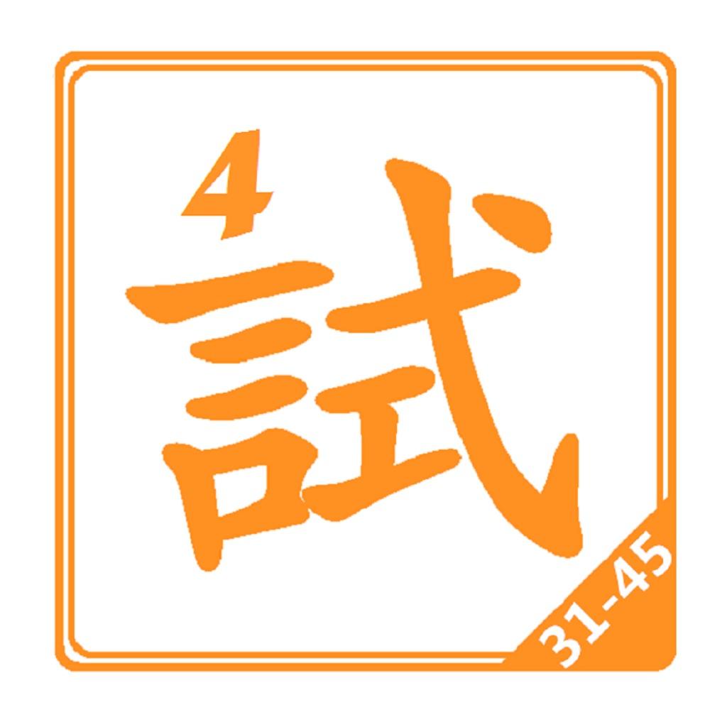 logo logo 标志 设计 矢量 矢量图 书法 书法作品 素材 图标 1024